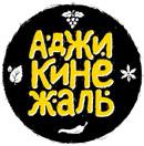 Ресторан «Аджиконежаль» ул. Ленина 15П