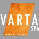Банный комплекс « Варта-СПА» ул. 4ПС, 2В.